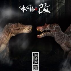 本心楠改:狂熱映畫系列 棘背龍-Supplanter /篡權者 (兩款)