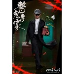 MiVi: The Ghost Expert (1/6 Action Figure)