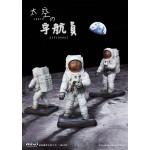 MiVi: 經典歷史系列-太空の宇航員 辦公室 療育玩物 (10公分高)
